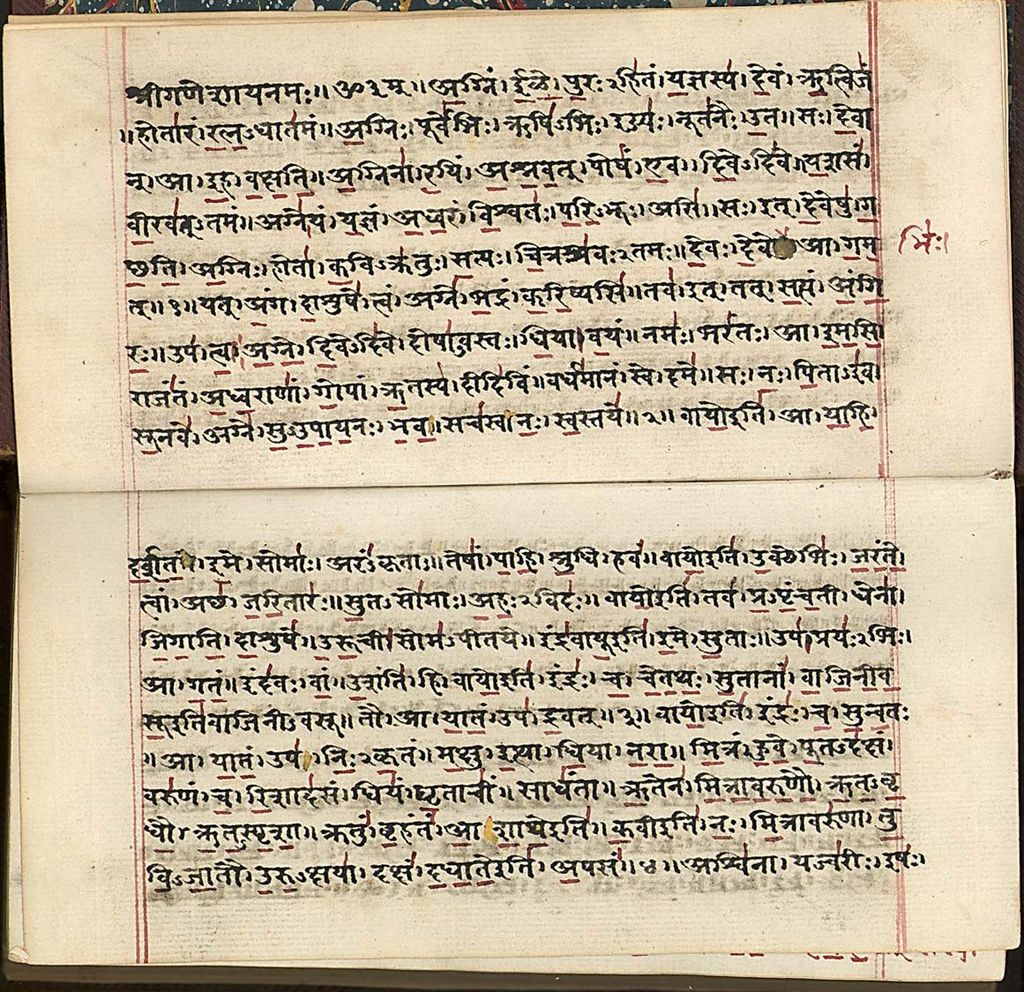 1024px Rigveda MS2097